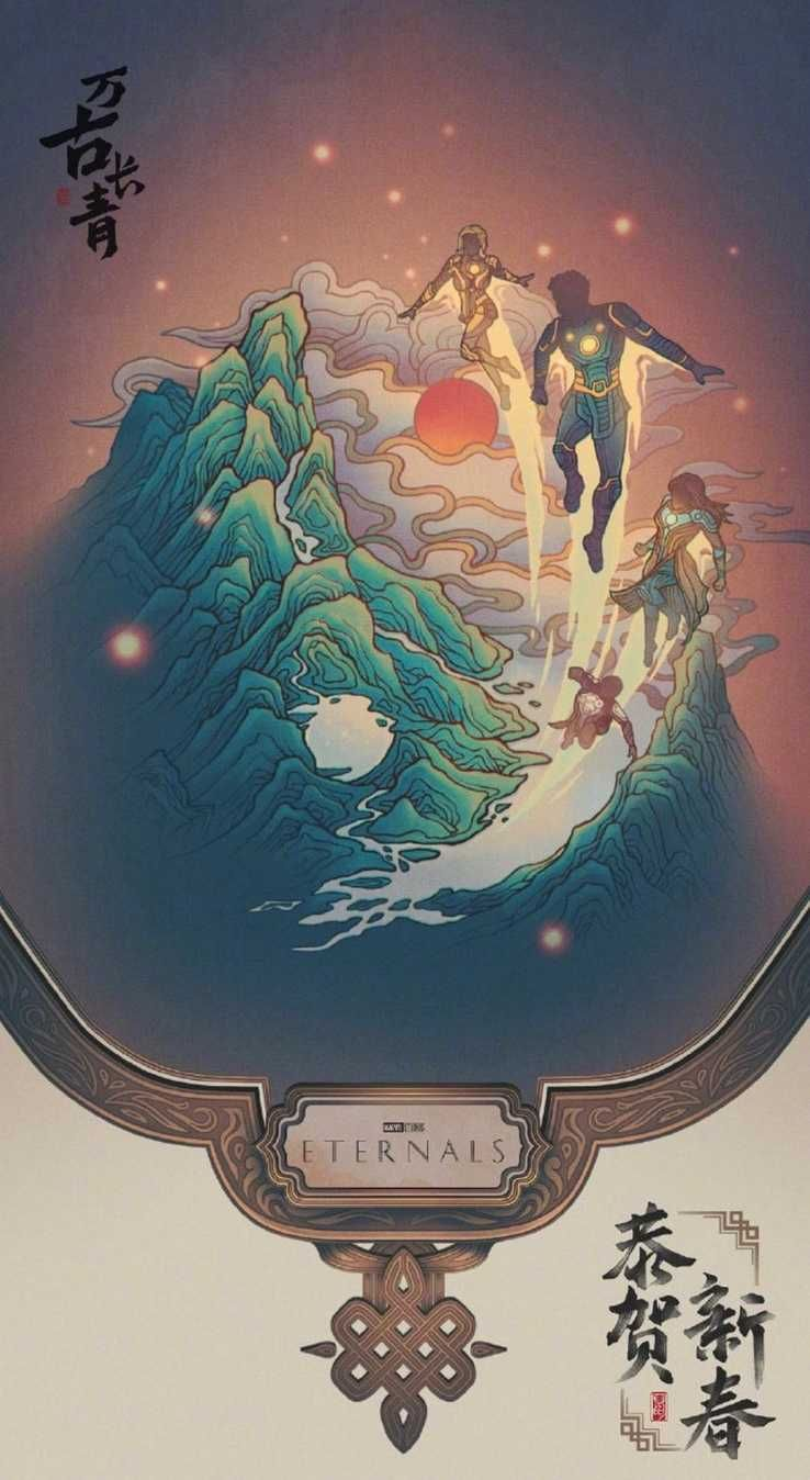Disney Celebra Año Nuevo Chino - Carteles Poster Marvel Pixar Fox
