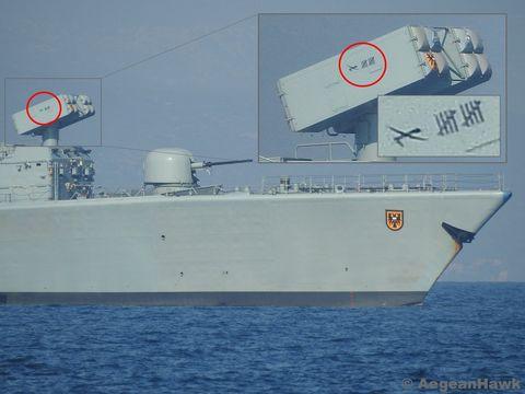 Vehicle, Ship, Navy, Naval ship, Frigate, Destroyer, Watercraft, Boat, Warship, Missile boat,