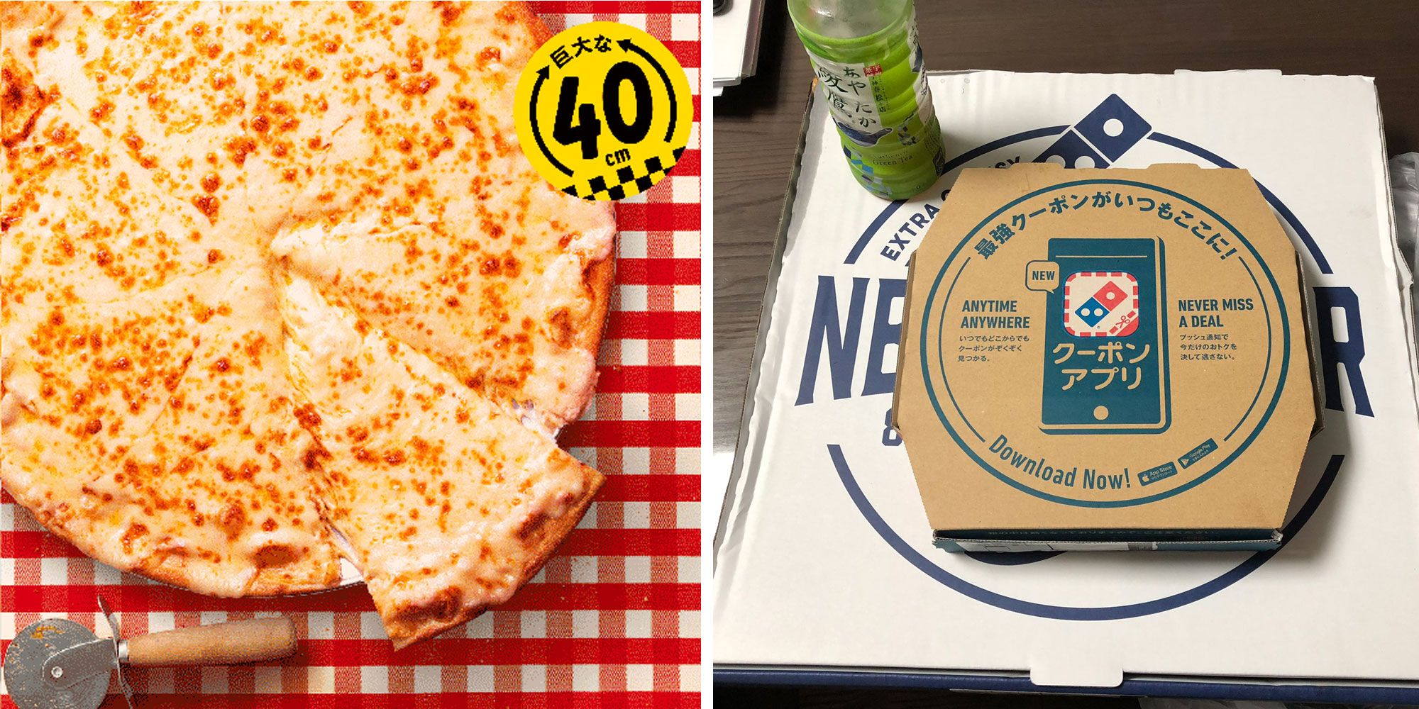 "Domino's Made A ""New Yorker"" Pizza That's Topped With Two Pounds Of Cheese"