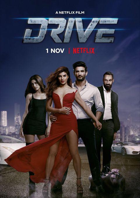 Drive -Netflix