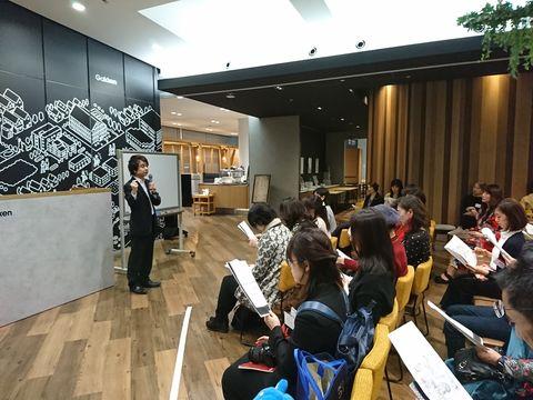 Event, Youth, Architecture, Design, Room, Building, Convention, Seminar, Crowd, Interior design,