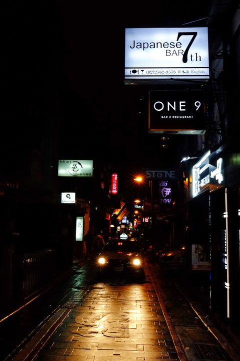 中山區酒吧7th Japanese Bar