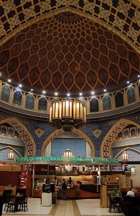 Building, Architecture, Byzantine architecture, Ceiling, Dome, Place of worship, Interior design, Synagogue, Arch, Shrine,
