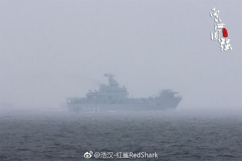 Atmospheric phenomenon, Navy, Vehicle, Ship, Watercraft, Destroyer, Boat, Battleship, Naval ship, Haze,