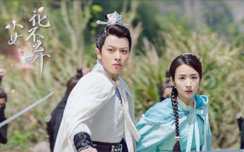 Costume, Smile, Photography, Tradition, Kimono, Plant, Happy, Black hair, Flower,