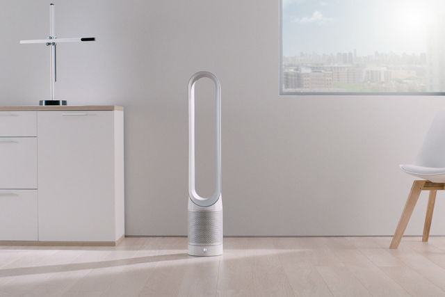 dyson pure cool tp04 purifying fan