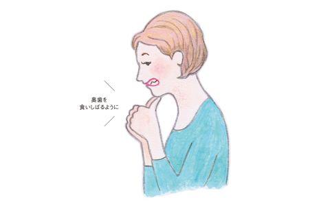 喉を鍛える