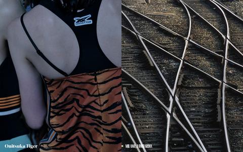 mfw, onitsuka tiger