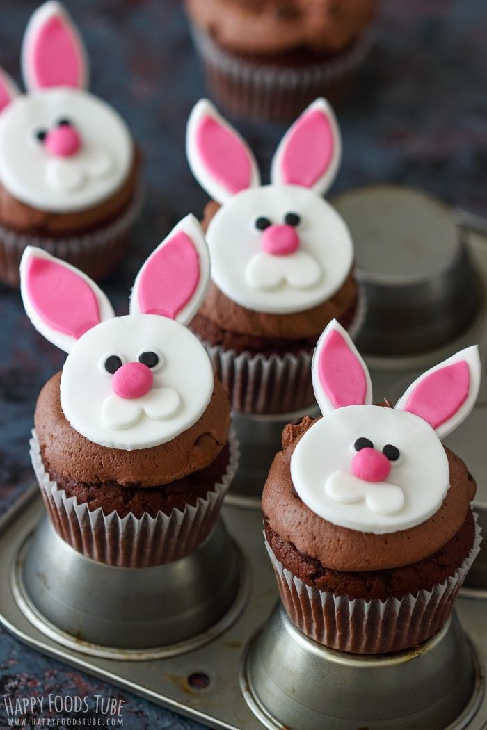 easter cupcake decorations bunny