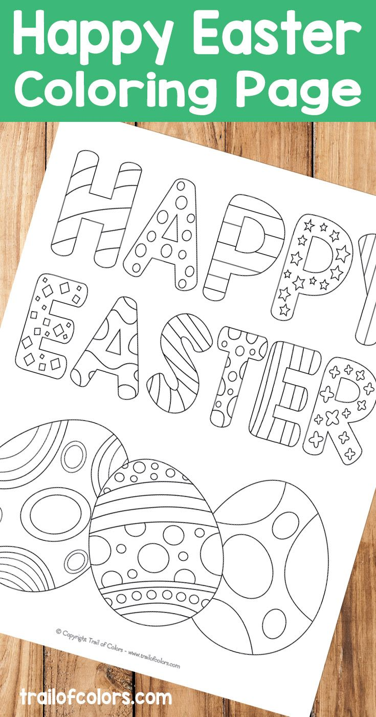 - 20 Best Easter Coloring Pages For Kids - Easter Crafts For Children