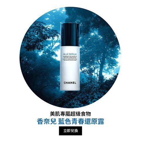 Water, Product, Aqua, Beauty, Liquid, Fluid, Moisture, Skin care, Silver, Cosmetics,