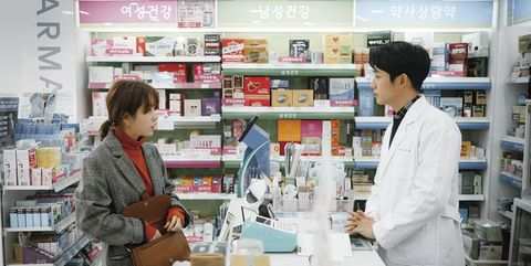 Shelf, Retail, Shelving, Service, Customer, Job, Trade, Chemist, Selling, Pharmacy technician,
