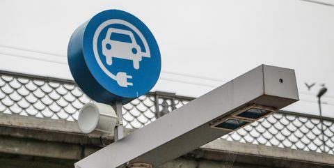 EV Charging Station In Kaliningrad
