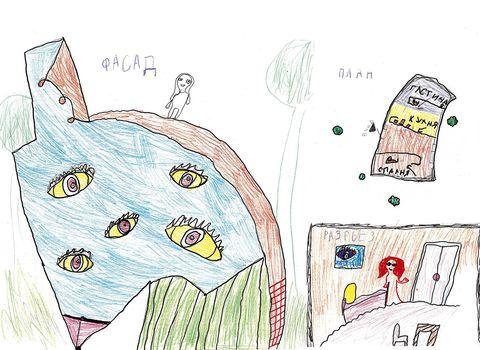 Cartoon, Illustration, Child art, Art,