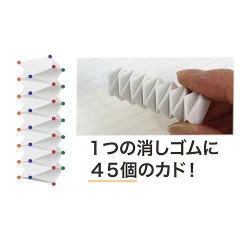 辦公室實用小物推薦!日本sun star推出「多角橡皮擦」,45個尖角設計獲2021日本文具大賞