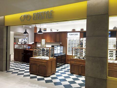 eyewear shop