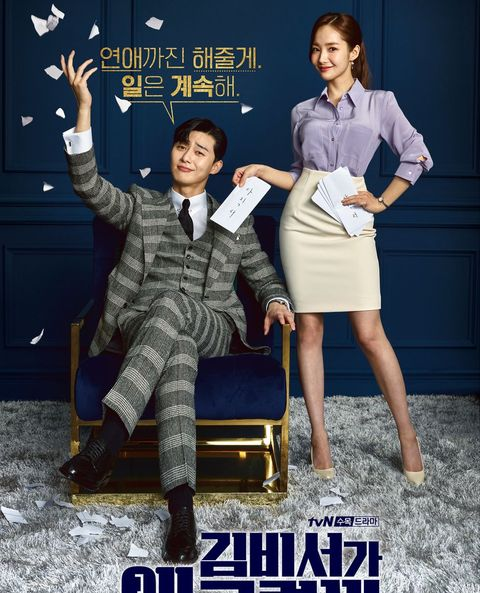 Movie, Poster, Fun, Album cover, Drama, White-collar worker,