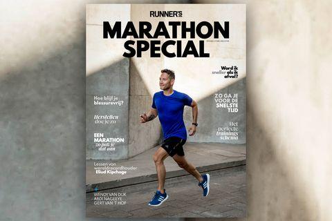 Running, Long-distance running, Recreation, Individual sports, Sports, Outdoor recreation, Marathon, Half marathon, Exercise, Athlete,