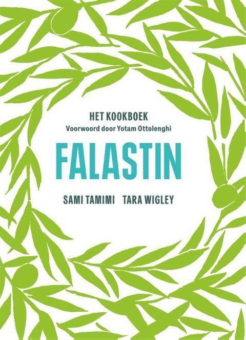 falastin kookboek van sami tamimi en tara wigley