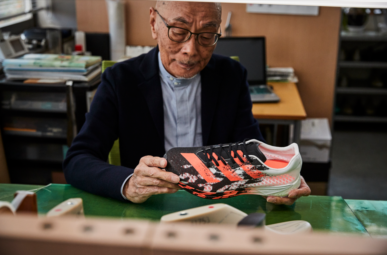 Adidas to release new Adizero Pro shoe