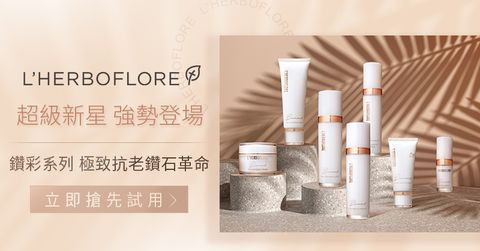 Product, Beauty, Material property, Cream, Skin care,