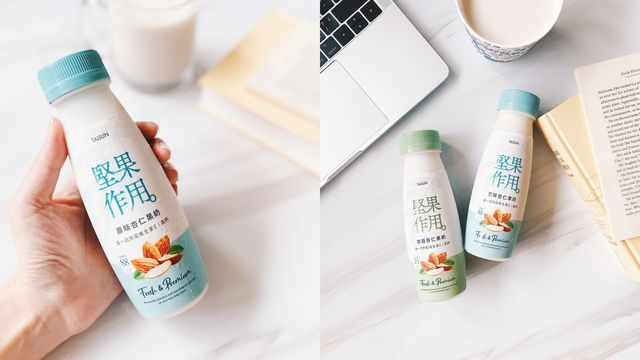 風靡歐美飲品潮流就是每日一杯「杏仁果奶」來補充身體所需關鍵營養