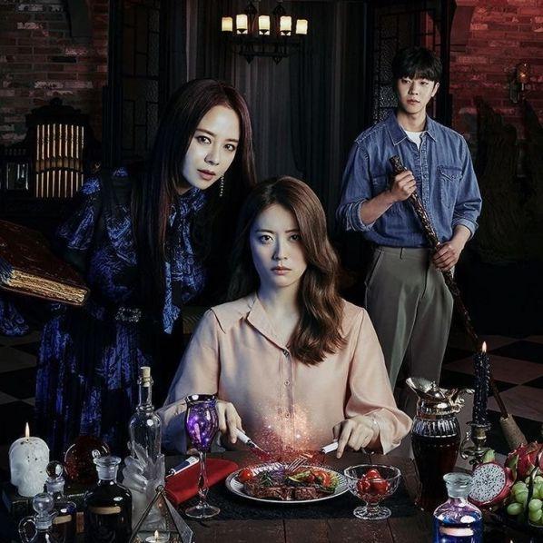 韓劇《來魔女食堂吧》宋智孝、南志鉉、蔡鍾協
