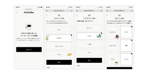 Text, Font, Line, Screenshot,