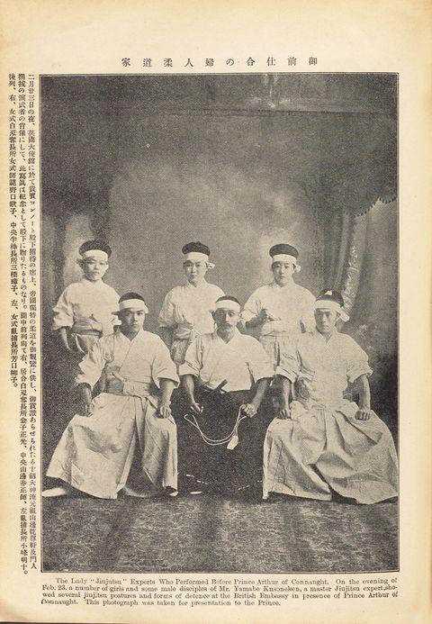 婦人画報 東京五輪 女子柔道 金メダル