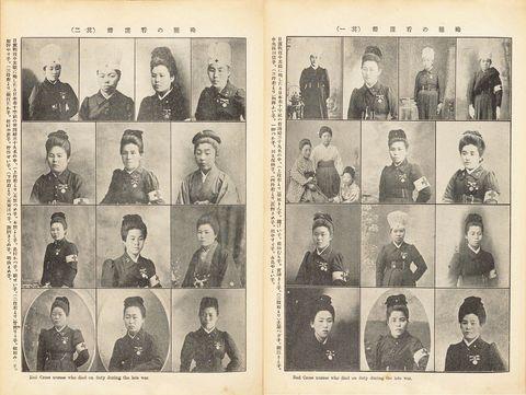 婦人画報 医療従事者 女性看護師 日露戦争 従軍看護士 日本赤十字