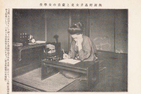 婦人画報 与謝野晶子 短歌 歌人 創刊115周年