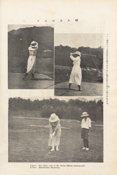 婦人画報 ゴルフ
