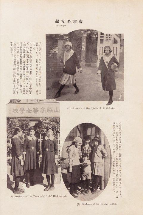 聖心女子学校 山脇高等女学校 文化服装学院