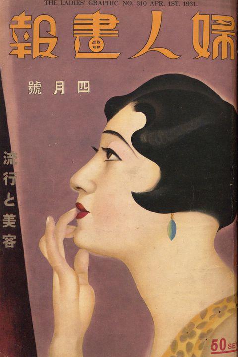 Forehead, Poster, Chin, Album cover, Retro style, Art, Book cover, Magazine, Fiction, Illustration,