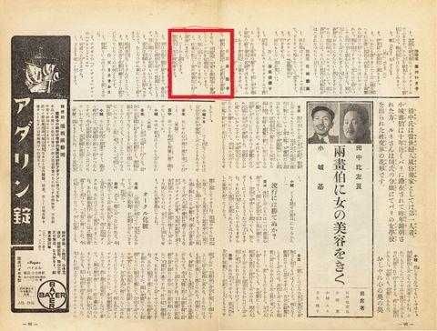 女優 映画 原節子 小津安二郎 東京物語