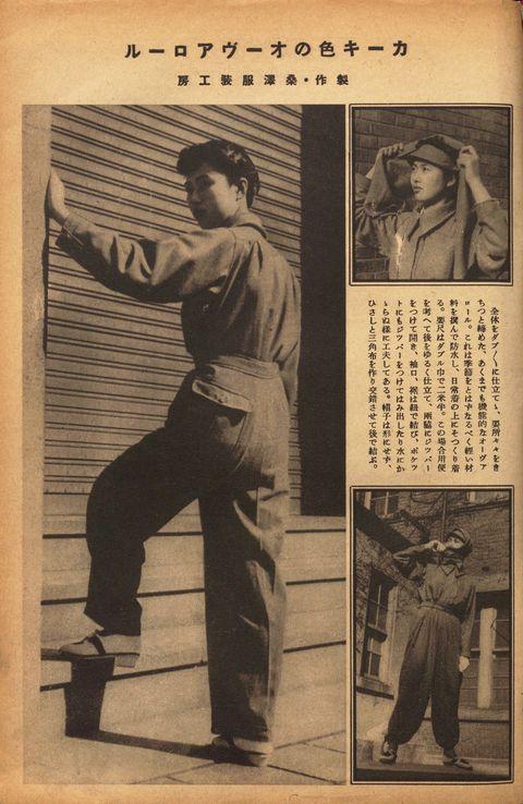 婦人画報 太平洋戦争 モンペ