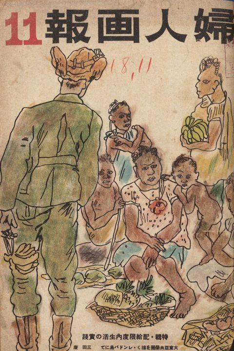 太平洋戦争 婦人画報