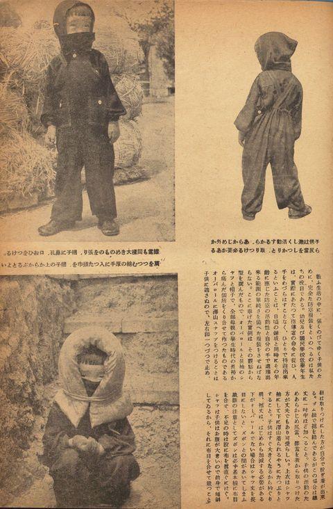 婦人画報 太平洋戦争 ファッション 子ども服