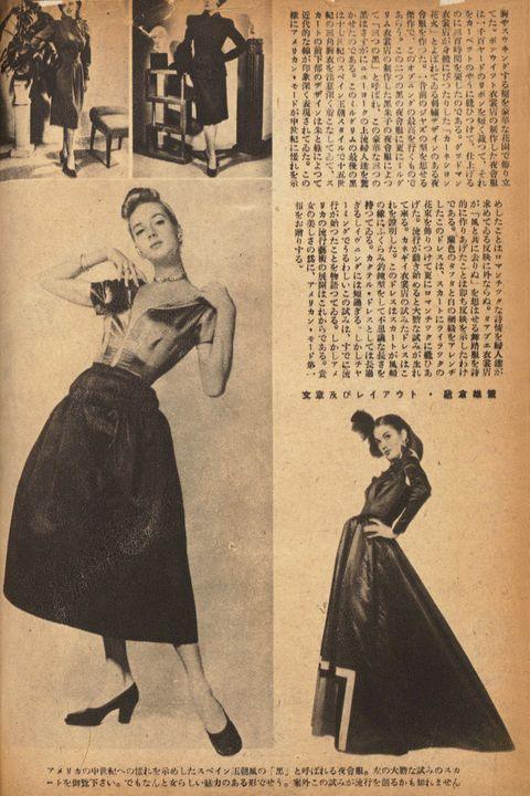 婦人画報 ファッション アメリカンモード