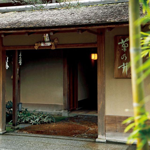 菊乃井本店