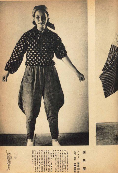 太平洋戦争 ファッション 国防服 婦人画報