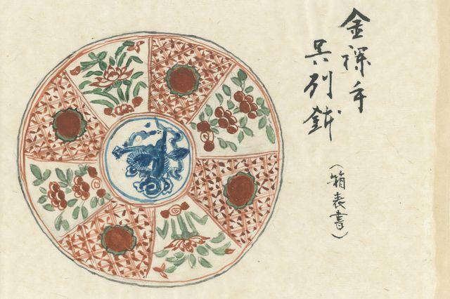 「呉洲赤絵玉取獅子鉢」明時代(17世紀)野村美術館蔵