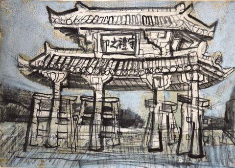 須田剋太 「守礼門」  ガッシュ、クレヨン 1974年