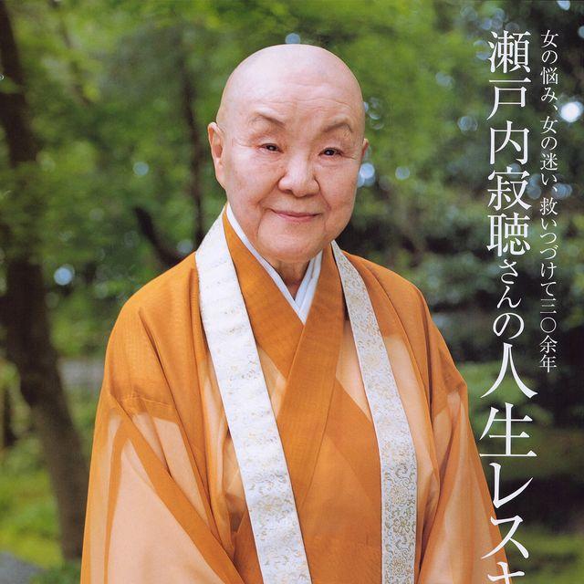 Elder, Zen master,