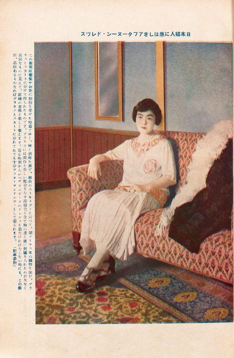 「日本育ち」のエレガンス