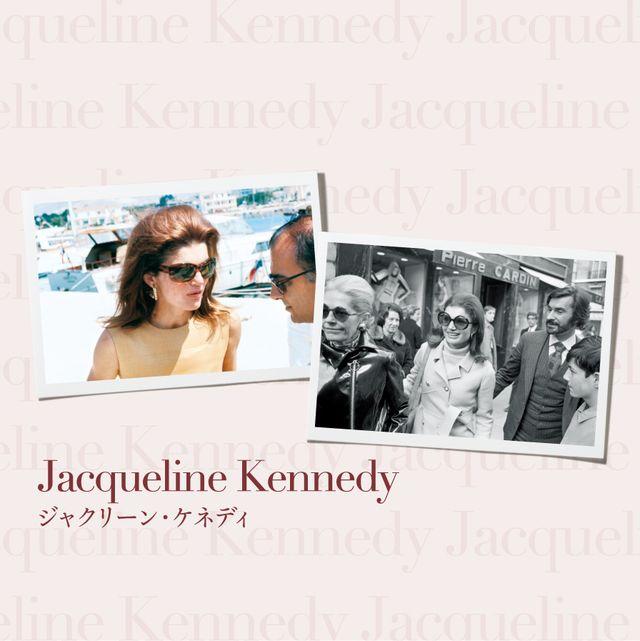 ジャクリーン・ケネディ