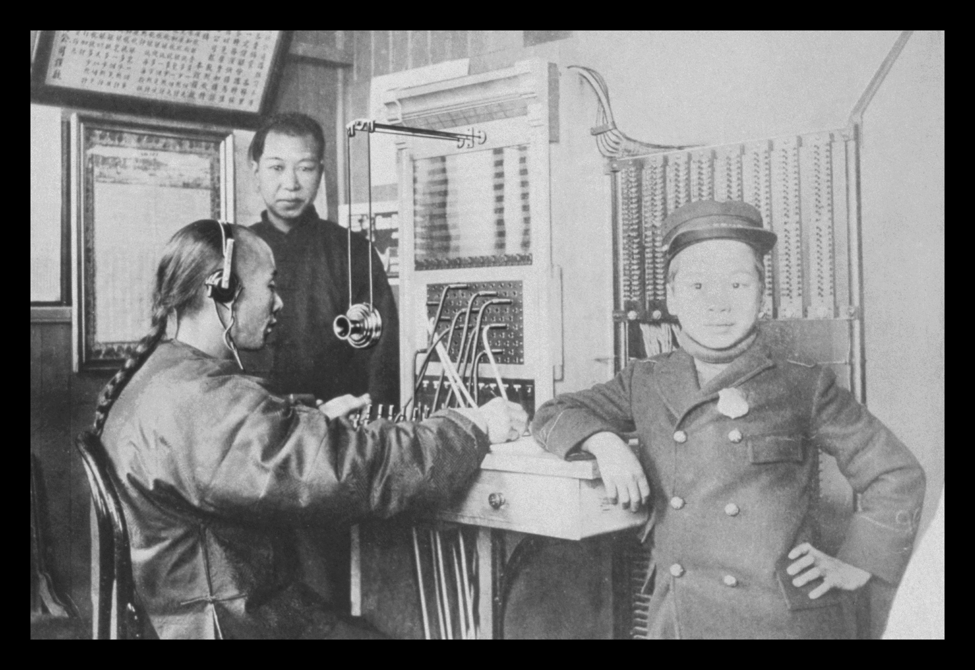 First Chinese Telephone Operator in San Franciso