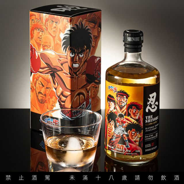 最熱血的威士忌!忍shinobu攜手《第一神拳》打造限量聯名威士忌,必收亮點+價格這裡看