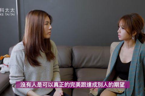 理科太太,蔡依林,怪美的,Jolin Tsai,youtube,快樂,beauty