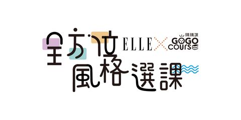 Text, Font, Line, Logo, Graphics, Brand,